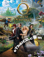 Oz The Great And Powerful [ DVD ]