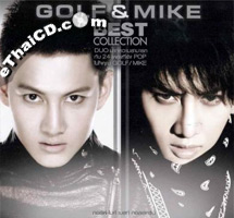 Golf & Mike : Best Collection (2 CDs)