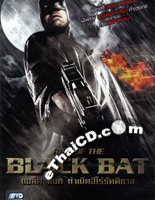 Rise Of The Black Bat [ DVD ]