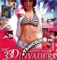 The 33D Invader [ VCD ]