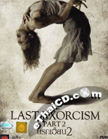 The Last Exorcism Part II [ DVD ]