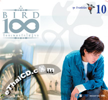 CD+DVD : Bird Thongchai - 100 Pleng Ruk - Vol.10