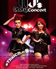 Concert DVDs : New & Jiew - NJ Story