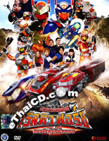 Tomica Hero Rescue Force Movie [ DVD ]