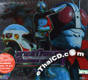 Masked Rider : Movie Collection - Vol.1-10