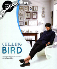 Bird Thongchai : Chilling Bird (3 CDs)