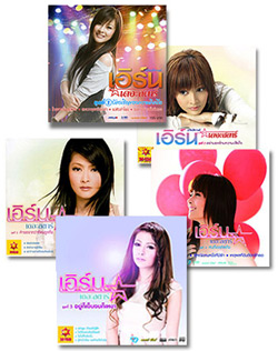 Earn The Star : Fan Collection Pack (5 CDs)