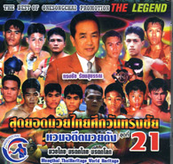 Muay Thai : The best of OneSongChai - Vol.21