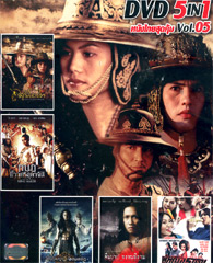 Thai movie : 5 in 1 : Sood Koom - Vol.5 [ DVD ]