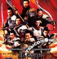 Saving General Yang [ VCD ]