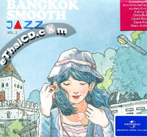 Universal Music : Bangkok Smooth Jazz - Vol.2