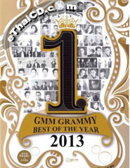 CDs + DVD : Grammy : Best of the Year 2013 [ Boxset Edition ]