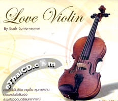 Compilation : Love Violin by Euah Suntornsanan