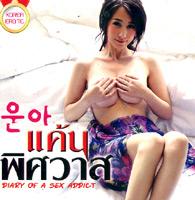 Sex thai vcd