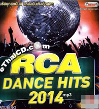 MP3 : Red Beat - RCA Dance Hits 2014