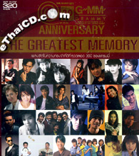 MP3 : Grammy - 30th Anniversary - The Greatest Memory