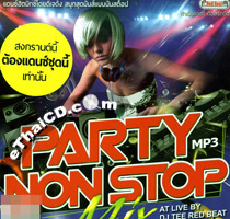 MP3 : Red Beat - Party Nonstop Mix