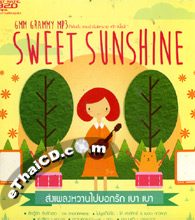 MP3 : Grammy - Sweet Sunshine