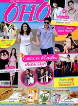 OHO : Vol. 150 [June 2014]