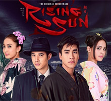 OST : The Rising Sun