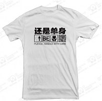 Bie The Star : Yung Wang (China Version) T-Shirt (White) - Size S