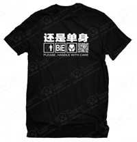 Bie The Star : Yung Wang (China Version) T-Shirt (Black) - Size XL