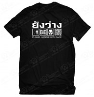 Bie The Star : Yung Wang (Thailand Version) T-Shirt (Black) - Size S