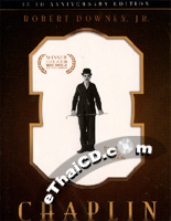 Chaplin : 15th Anniversary Edition [ DVD ]