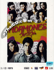 Hormones The Series 1 [ DVD ] (Boxset)
