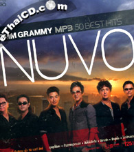 MP3 : Nuvo - 50 Best Hits
