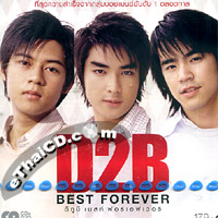 CD+DVD : D2B - Best Forever