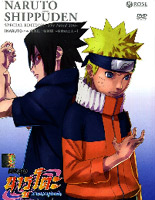 Naruto Shippuden 2 : The Fated Two [ DVD ]