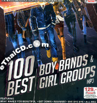 MP3 : Red Beat : 100 Best Boy Bands & Girl Groups