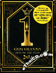 CDs + DVD : Grammy : Best of the Year 2014 [ Boxset Edition ]
