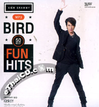 MP3 : Bird Thongchai : Fun Hits