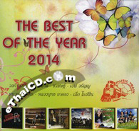 Karaoke VCD : Music Train - Best of The Year 2014