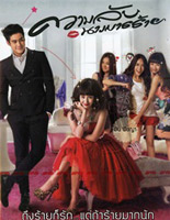 Call Me Bad Girl [ DVD ]