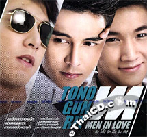 Tono & Gun & Ritz : Men In Love