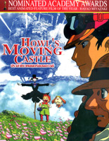 Howl's Moving Castle [ DVD ]