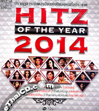 MP3 : RS - Hitz of The Year 2014