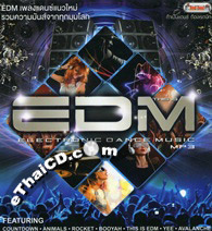 MP3 : Red Beat : EDM