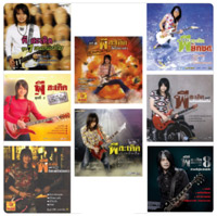Karaoke VCDs+DVD : Pee Saderd : Fan Collection Pack