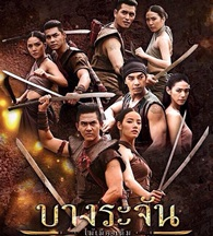 Thai TV serie : Bangrachan [ DVD ]