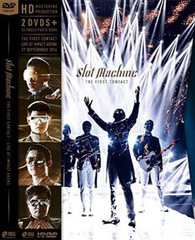 Concert DVDs : Slot Machine - The First Contact
