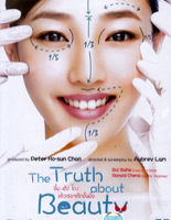 The Truth About Beauty [ DVD ]