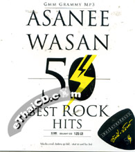 MP3 : Asanee Wasan - 50 Best Rock Hits