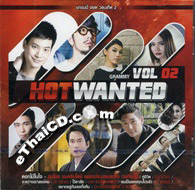 Grammy : Hot Wanted - Vol.2