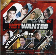 Karaoke DVD : Grammy : Hot Wanted - Vol.2