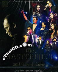 Concert DVDs : Nitipong Hornak - The Masterpiece