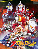 Hanuman VS 7 Ultraman [ DVD ]